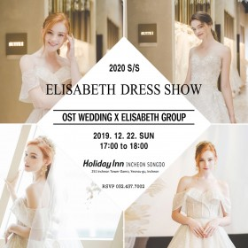 2020 S/S 6th ELISABETH DR…