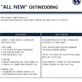 """ALL NEW"" OSTWEDDING"